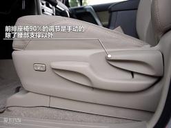 丰田 10款普拉多