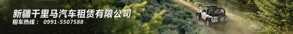 必威国际登陆平台必威体育平台登录乌鲁木齐必威体育平台登录网